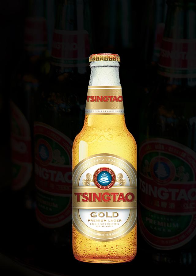 Tsingtao Gold
